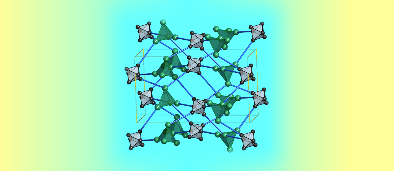 ИНХ СО РАН octahedral rhenium clusters